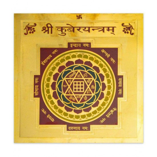 GOLD PLATED KUBER YANTRA 3.5 X 3.5 INCH